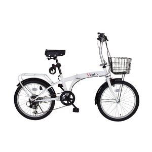 Vent 20インチ6段ギア付折りたたみ自転車(ライト・カギ・カゴ付) MG-VT206-WH - 拡大画像