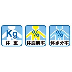体組成計ヘルスメーターGH-40 No.73473