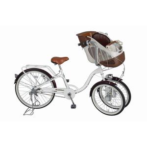 3段変速 三輪自転車 【フロントチャイルドシート付き】 前輪20インチ/後輪24インチ ホワイト スチール 『Bambina』 - 拡大画像