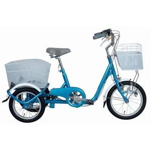 スイング機能 三輪自転車 【ロータイプ ブルー】 前16インチ/後14インチ スチール 『SWING CHARLIE』 〔買い物〕 - 拡大画像