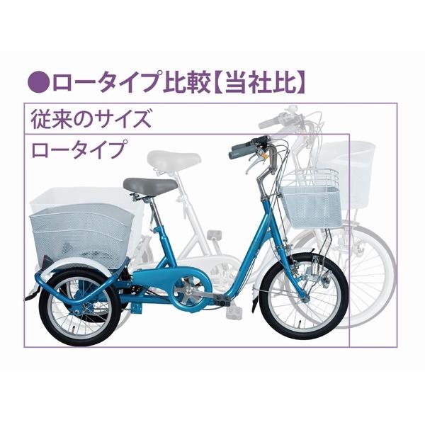 スイング機能 三輪自転車 【ロータイプ ブルー】 前16インチ/後14インチ スチール 『SWING CHARLIE』 〔買い物〕