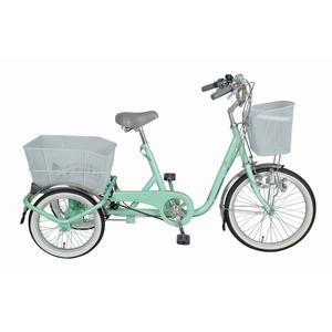 SWING CHARLIE 三輪自転車 内装3S MG-TRE203SW - 拡大画像