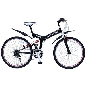 折畳み自転車 CHEVROLET WサスFD-MTB2618SE MG-CV2618E - 拡大画像