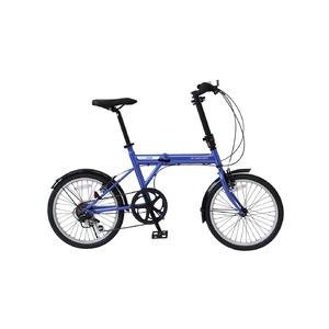 折りたたみ自転車/バイシクル 【ブルー】 ノーパンクタイヤ 20インチ シマノ製6段ギア スチールフレーム 『ACTIVEPLUS911』 - 拡大画像