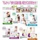 チョンダヨン FIGURE ROBICS フィギュアロビクス DVD4枚セット - 縮小画像4