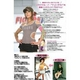 チョンダヨン FIGURE ROBICS フィギュアロビクス DVD4枚セット - 縮小画像5
