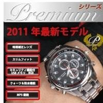 【小型カメラ】Pwp-B 腕時計型カメラ