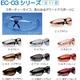 快適・オシャレ アイケア グラス(花粉・スポーツ・ファッション・目の保護) EC-03 C3 グレイ - 縮小画像3