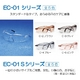 快適・オシャレ アイケア グラス(花粉・スポーツ・ファッション・目の保護) EC-01S C3 グレイ - 縮小画像3