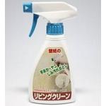プロ用洗剤 リビングクリーン 300ml