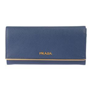 Prada (プラダ) 1M1132 S/ME-M/BLU 長財布 - 拡大画像