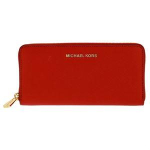 Michael Kors (マイケルコース) 32S3GTVE3L/204 長財布