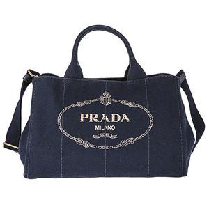 Prada (プラダ) 1BG642 CANAPA/BALTICO 手提げバッグ
