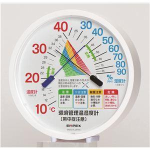 環境管理温・湿度計「熱中症注意」 TM-2484 卓上タイプ - 拡大画像