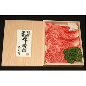 仙台牛サーロインステーキ200g〜220g×2枚 - 拡大画像