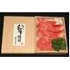 仙台牛サーロインステーキ200g〜220g×3枚 - 縮小画像3