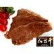 仙台牛 焼肉用霜降りカルビ 400g - 縮小画像3