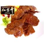 焼くだけカンタン 仙台牛霜降り味付カルビ 300g