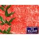 仙台黒毛和牛 焼肉用霜降りカルビ 400g - 縮小画像2