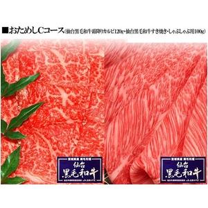 黒毛和牛は日本が世界に誇る良質なお肉