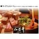 プレミアムAコース(仙台牛サイコロステーキ200g+仙台牛すき焼きしゃぶしゃぶ200g)