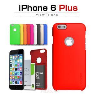 araree iPhone6 Plus Viewty Bar ピンク