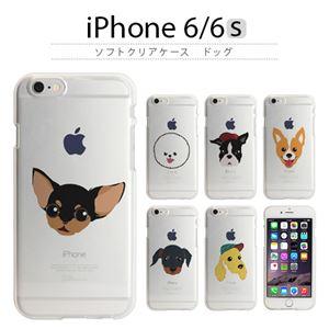 dparks iPhone6/6S ソフトクリアケース DACHSHUND - 拡大画像