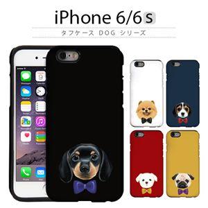 dparks iPhone6/6S タフケース Dog シリーズ Pomeranian - 拡大画像
