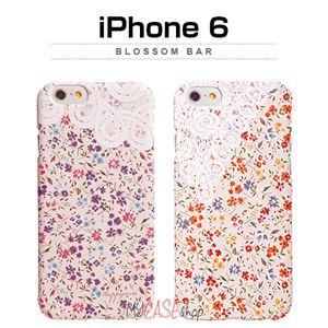 Happymori iPhone6 Blossom Bar オレンジ