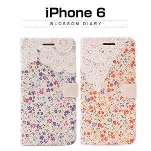 Happymori iPhone6 Blossom Diary オレンジ