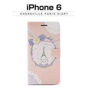 Happymori iPhone6 Chereville Paris Diary