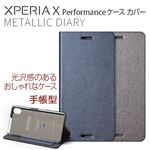 Zenus Xperia X Performance Metallic Diary シルバー