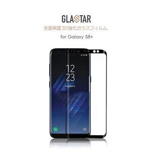 GLASTAR Galaxy S8+ 3D 強化ガラス フィルム - 拡大画像