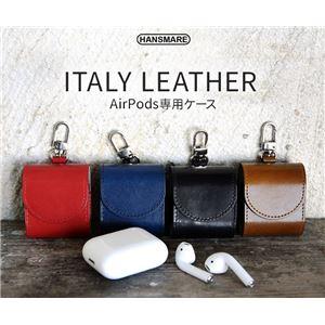 HANSMARE ITALY LEATHER AirPods CASE ブラック - 拡大画像