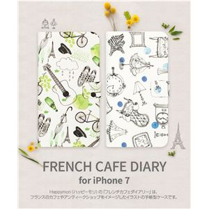 Happymori iPhone7 French Cafe Diary ブルー - 拡大画像