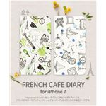 Happymori iPhone7 French Cafe Diary ブルー