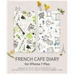 Happymori iPhone7 Plus French Cafe Diary グリーン