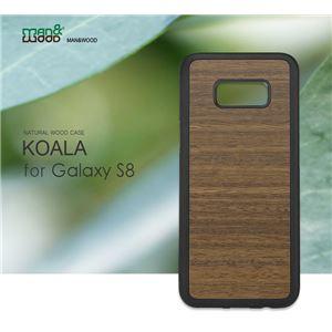 Man&Wood Galaxy S8 天然木ケース Koala - 拡大画像