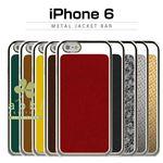 araree iPhone 6 Metal Jacket Bar タイガーダークブラウン