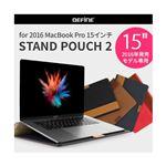 BEFINE 2016 MacBook Pro 15インチ専用 スタンドポーチ2 ネイビー