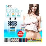 bikit スマートフォン用ファッション防水ポーチ ダイアモンド
