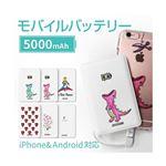 Dparks モバイルバッテリー 5000mAh 桜