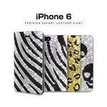 dreamplus iPhone 6 Perisian Safari Leather Diary ゼブラ
