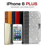 dreamplus iPhone6Plus ワナビーレザーダイアリー グレー