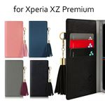 dreamplus Xperia XZ Premium Tassel Jacket ネイビー