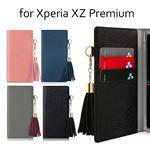 dreamplus Xperia XZ Premium Tassel Jacket ピンク