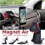 exogear スマートフォンホルダー ExoMount Magnet Air