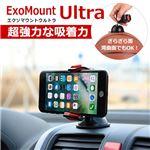 exogear スマートフォンホルダー ExoMount Ultra