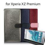 HANSMARE Xperia XZ Premium CALF CASE ブラック