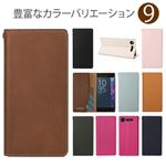 HANSMARE Xperia XZ1 ROOKIE CASE ベビーピンク